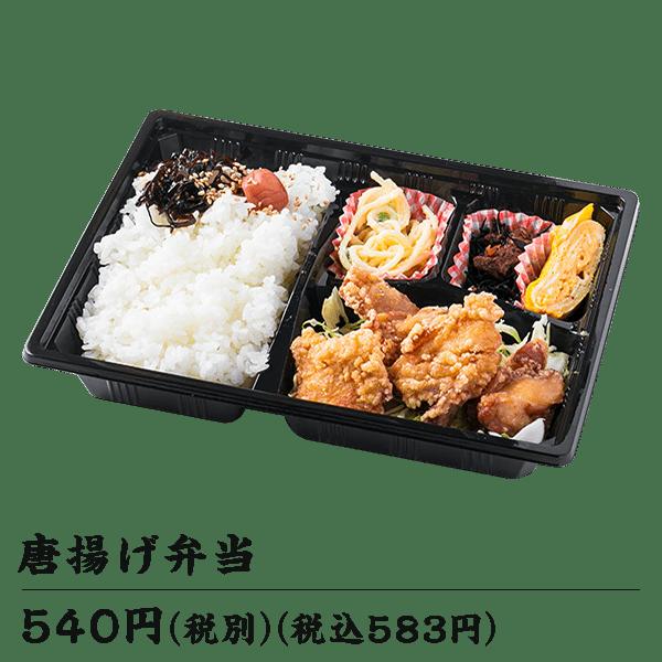 親子丼(弁当)